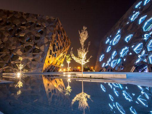 Jaber Al-Ahmad Cultural Centre