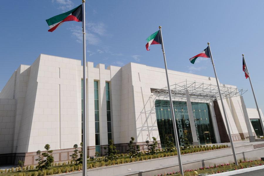 Bayan Palace Conference Hall