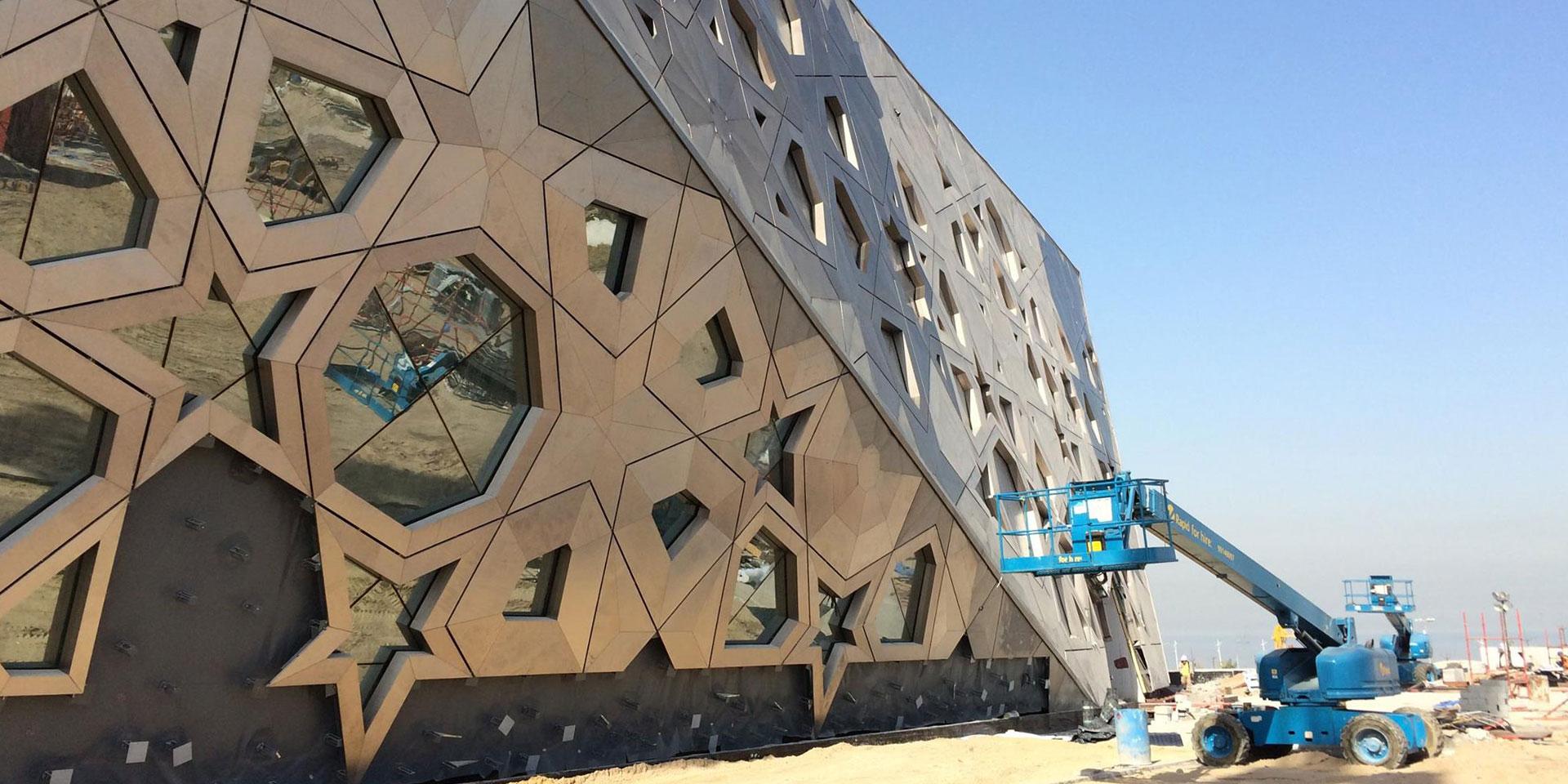 Civil Engineering: Sheikh Jaber Al Ahmad Cultural Centre