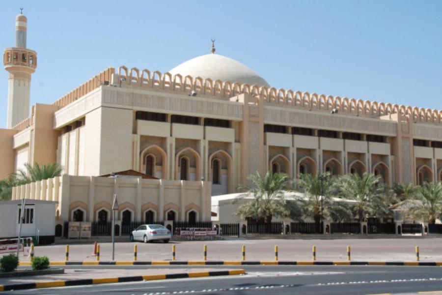 Kuwait Central Mosque