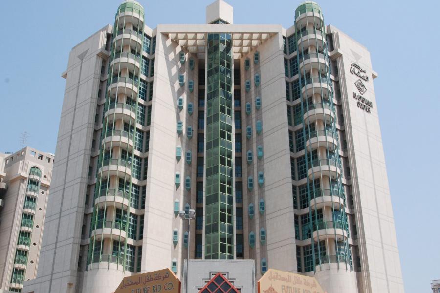Al-Othman Centre