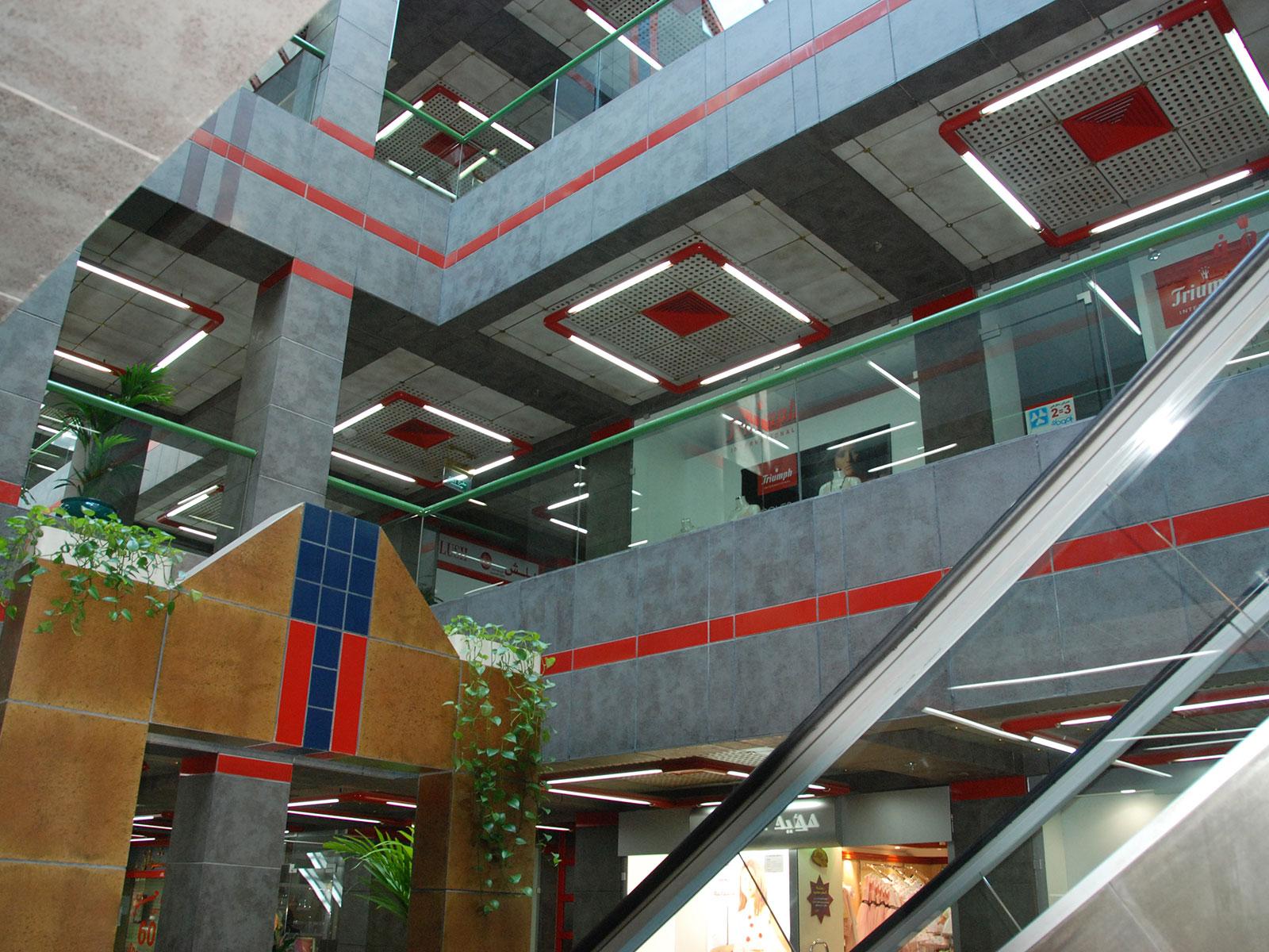 Al Othman Centre