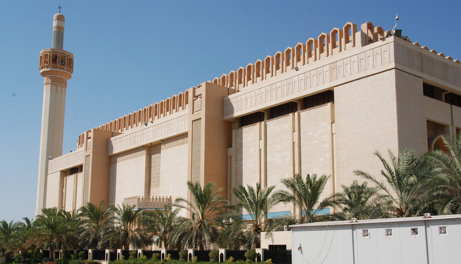 Kuwait Grand State Mosque