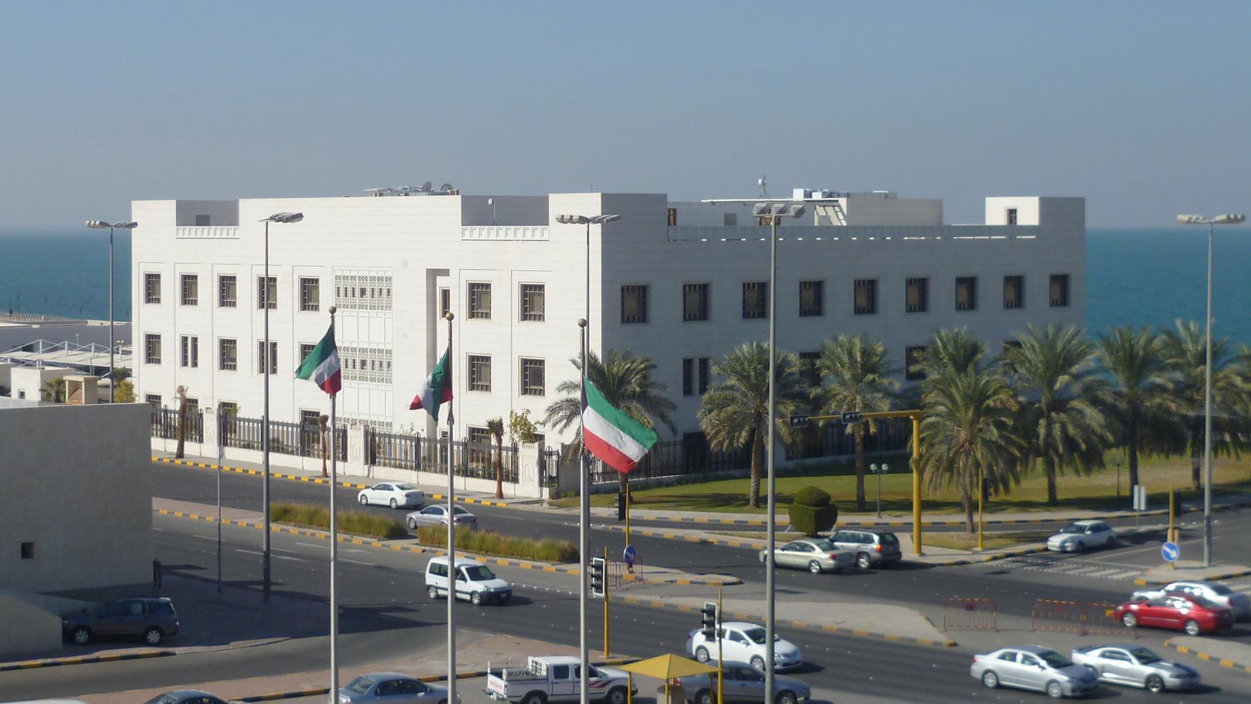 Al Sief Palace