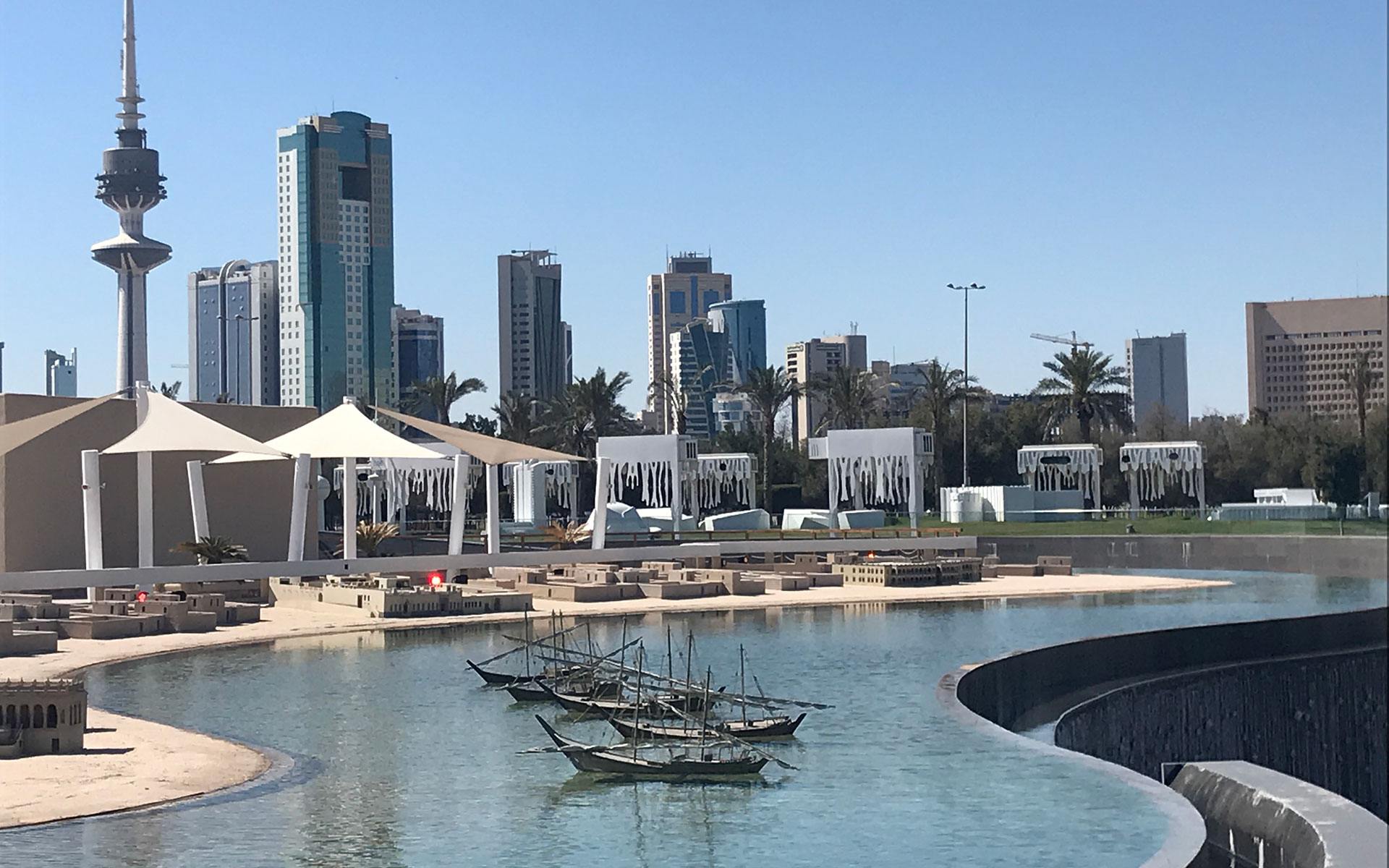 Al Shaheed II