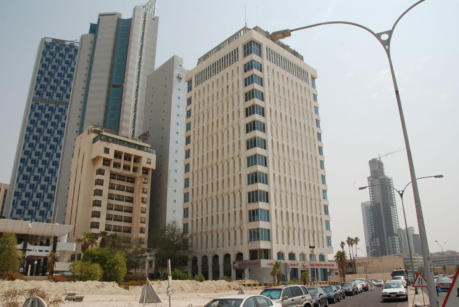 Kuwait Airways (First HQ)