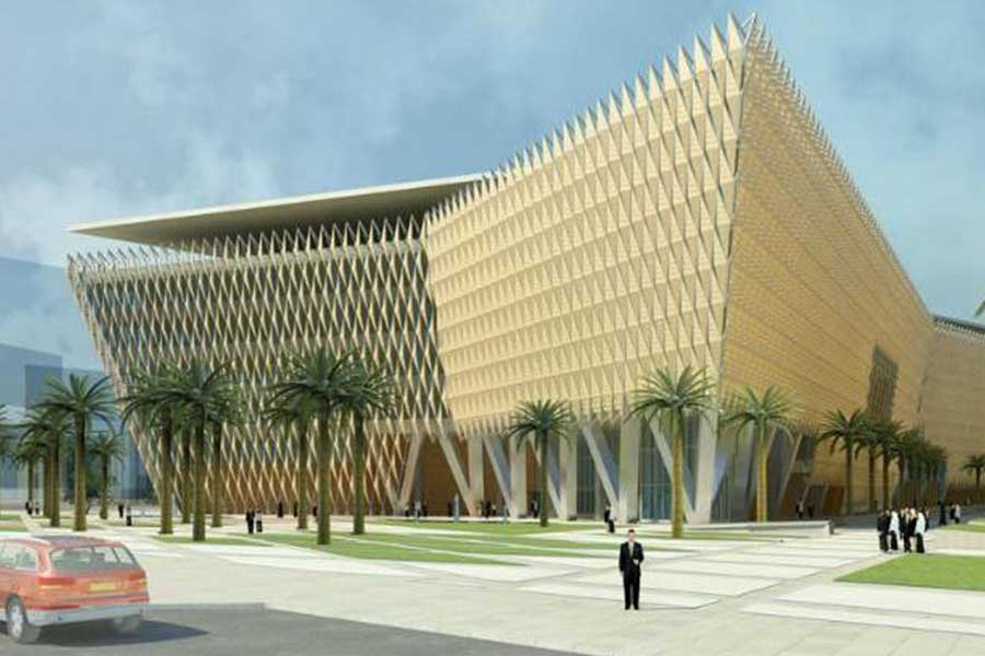Kuwait University – College of Business